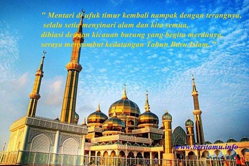 Kata Kata Menyambut Tahun Baru Islam 1438 Hijriyah/ 2016 M