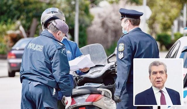 Τρεις δικαστικές αποφάσεις υπέρ αστυνομικών: Τόκος 6% στα αναδρομικά του 2018