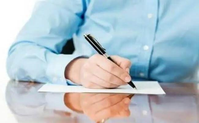 نموذج طلب تدريب للشركات والمؤسسات باللغة الفرنسية