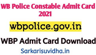 wbpolice.gov.in WB Police Constable admit card Download 2021