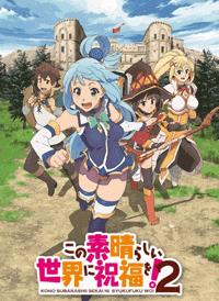جميع حلقات الأنمي Kono Subarashii Sekai S2 مترجم