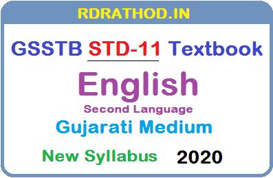 GSSTB Textbook STD 11 English Second Language