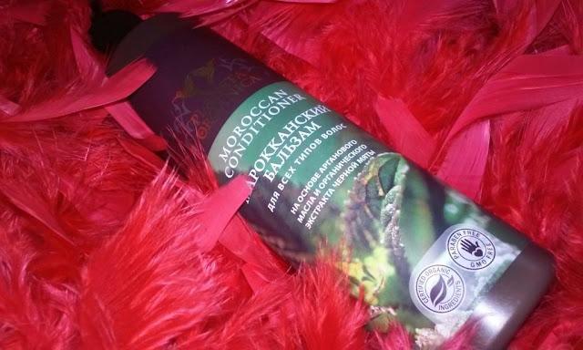 Balsam marokański Planeta Organica - czyżby jeszcze lepszy od tureckiego?
