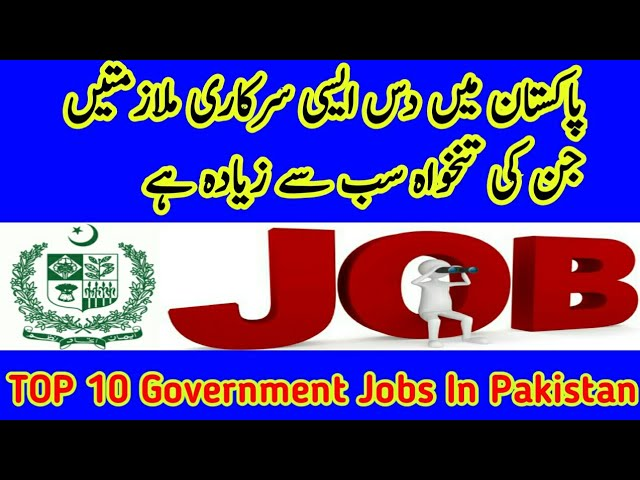 5 Latest Government Jobs 2021 || Apply Now