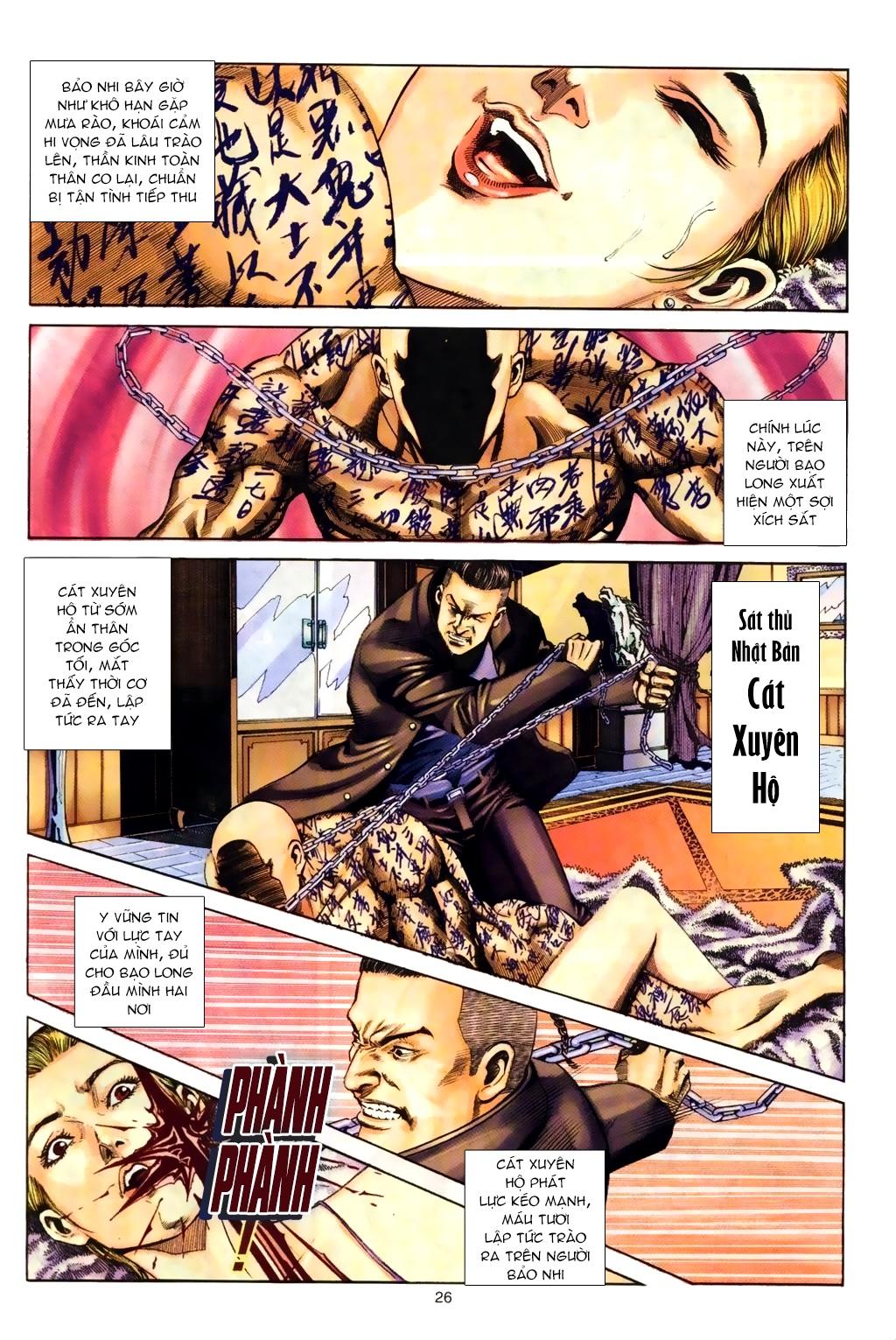 Đại Ca Giang Hồ chap 6 - Trang 13