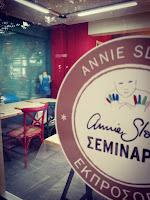 Fino Spiti Creations: Μαριάνθη Κάρτα 8 Annie Sloan Greece
