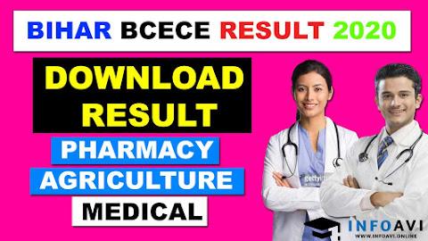 BCECE Result 2020, Bihar  BCECE Result 2020,