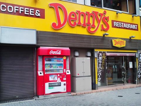 外観1 デニーズ金山駅前店
