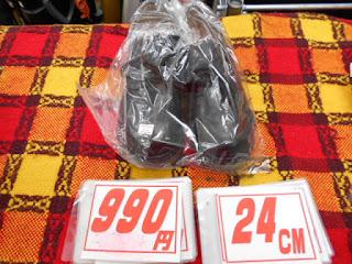 ミックスジューズ フォーマルシューズ 24センチ 990円