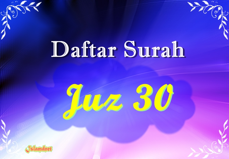 Quran Juz 30 Surah List Nusagates