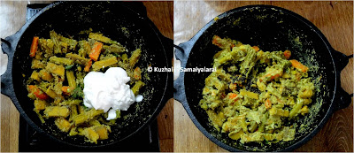 Avial/Aviyal recipe, Aviyal for Adai, Easy avialrecipe with Curd, Side dish recipes, அவியல் ரெசிபி