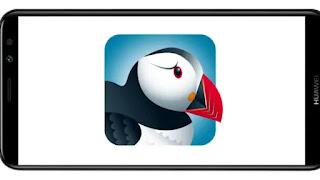 تنزيل برنامج  puffin browser Pro mod  النسخة المدفوعة مدفوع مهكر بدون اعلانات بأخر اصدار برابط مباشر من ميديا فاير