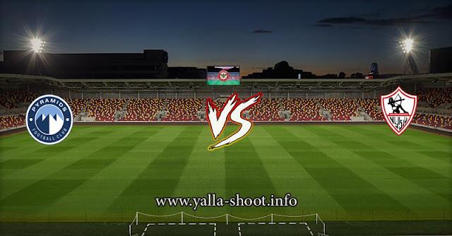 نتيجة مباراة الزمالك وبيراميدز اليوم الأحد 2-5-2021 يلا شوت الجديد في الدوري المصري