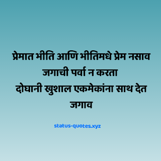 Marathi Shayari-Love,Friendship,Sad 2020