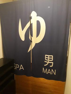 サクラホテル(Kim Mã : キンマー通り)の展望風呂