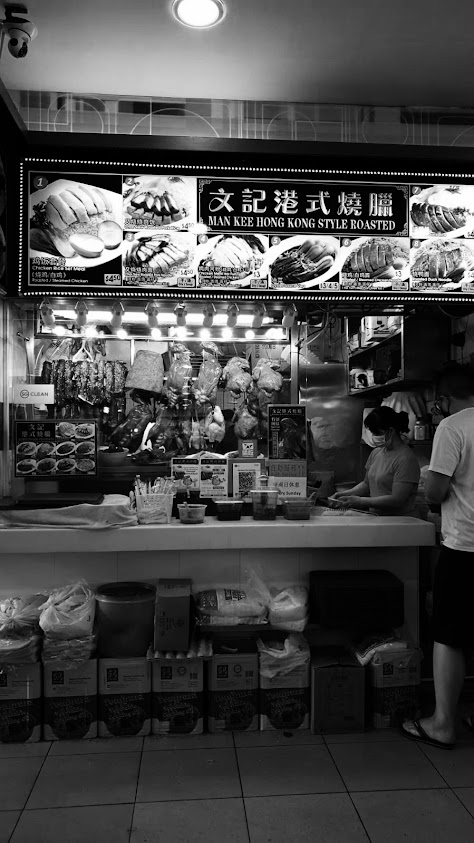Man Kee Hong Kong Style Roasted (文記港式燒臘), Clementi West