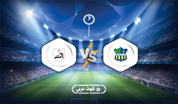 موعد مباراة مصر المقاصة وانبي اليوم