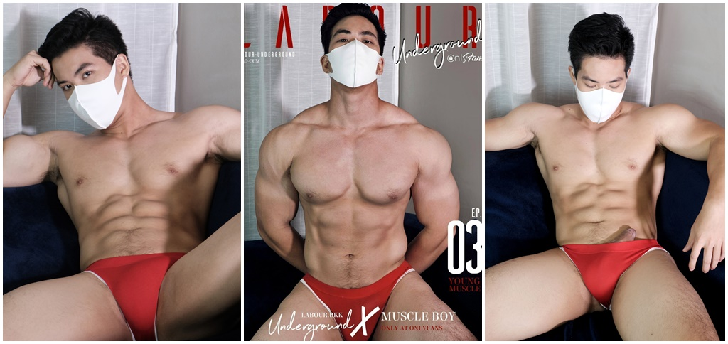 Labour Bkk Underground EP.03 – Young muscle