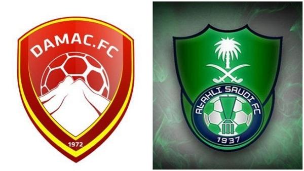 مشاهدة مباراة الاهلي وضمك بث مباشر اليوم 19-12-2019 في الدوري السعودي