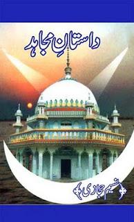 Dastan E Mujahid Urdu Novel By Naseem Hijazi pdf download