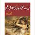 Tere Gham Ko Jaan Ki Talash Thi Pdf download