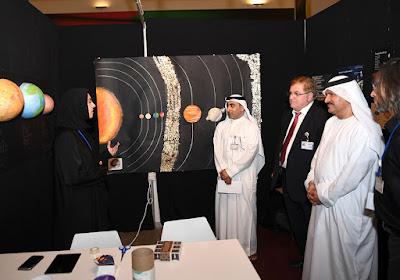 دراسة علم الفلك في الامارات 2021