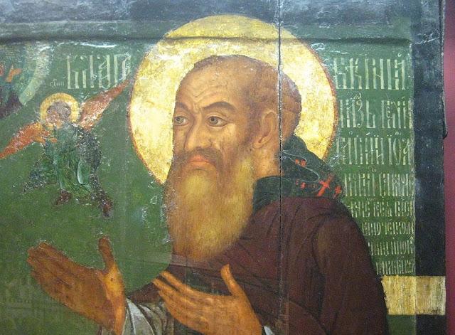 Послание старца Филофея великому князю Василию III о содомском блуде