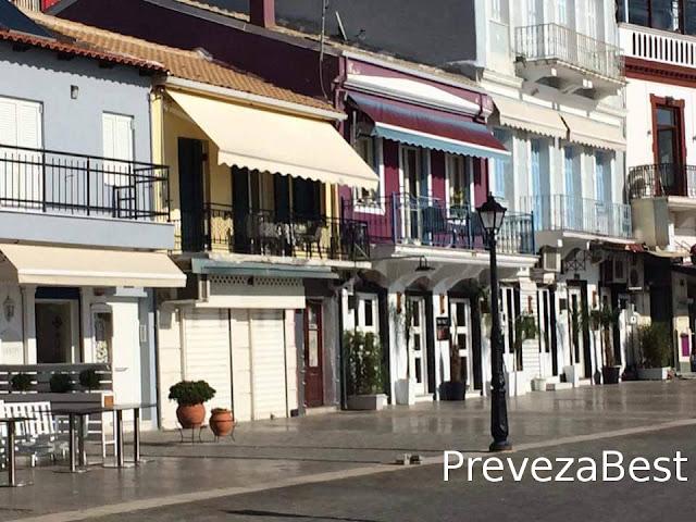 Πρέβεζα: Δημοτικό Λιμενικό Ταμείο Πάργας - Ανάπλαση – Διαμόρφωση εξωτερικών κατασκευών στα καφέ – μπαρ εστιατόρια του κέντρου της παραλίας Πάργας