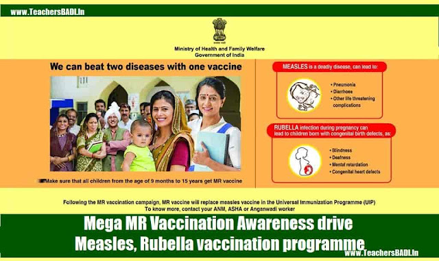 MR Vaccination Awareness drive/ Mega Measles, Rubella vaccination programme from August 2017