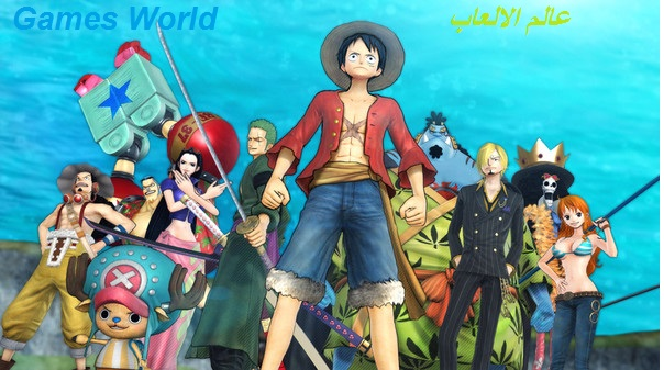 تـحـمـيـل لـعـبـة One Piece :  Prate Warriors 3  بـرابـط واحد مـظـغـوط