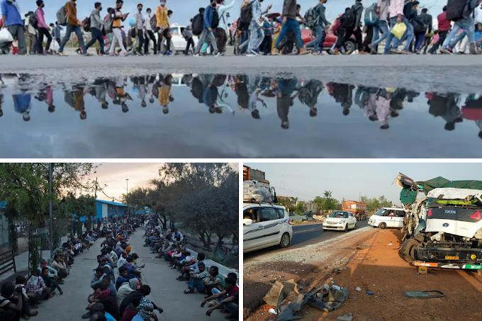 सड़कों पर गरीब -मजदूरों का मरना, 21वीं सदी की सबसे बड़ी त्रासदी