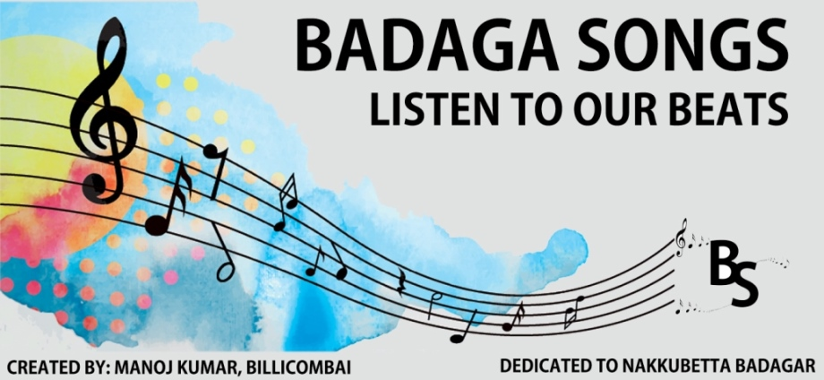 Badaga Dance Mp3 Songs Free Download - connectionlivin