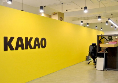 Tinuku Kakao and Volkswagen collaborate for smart car connectivity