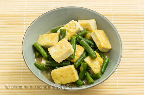 味噌豆腐四季豆  Miso Tofu and Green Beans02