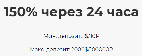 quick-point.org отзывы