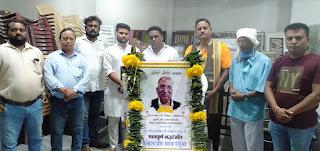 स्व.श्री रामगोपाल जी अग्रवाल को कन्हान प्रेस क्लब द्वारा दी गई भावपूर्ण श्रद्धांजलि