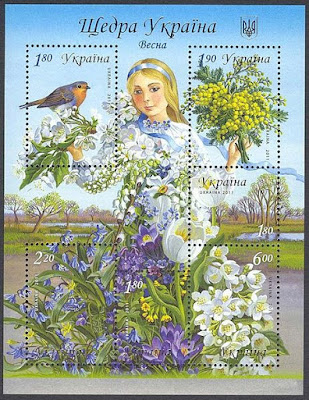 Vesna, public domain stamp folk art