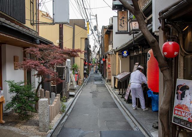 Pontocho Alley Kyoto