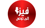 Visa For Tunisia