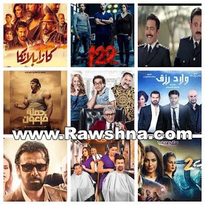 أفضل أفلام مصرية 2019 على الاطلاق
