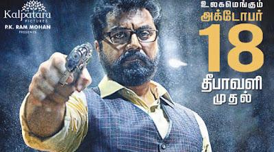 Chennaiyil Oru Naal 2 (2017) With Sinhala Subtitle