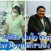 คู่ค้า SMEs เฮ! Faster Payment ของ CPF ช่วยธุรกิจช่วงโควิด-19