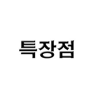아산 모종 삼일 파라뷰 더 스위트 모델하우스 특장점 커버