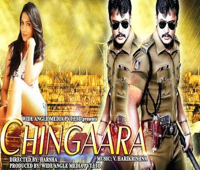 Chingaara (2015) Hindi Dubbed DVDRip 480p 350MB