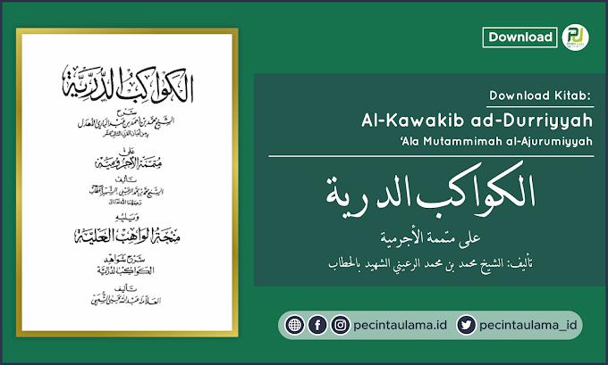 Download Kitab al-Kawakib ad-Durriyyah 'ala Mutammimah al-Ajurumiyyah