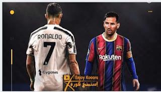 مباراة برشلونة ويوفنتوس مباشر مباراة برشلونة ويوفنتوس بث مباشر مباراة برشلونة ويوفنتوس 2021 مباراة برشلونة ويوفنتوس في دوري ابطال اوروبا مباراة برشلون