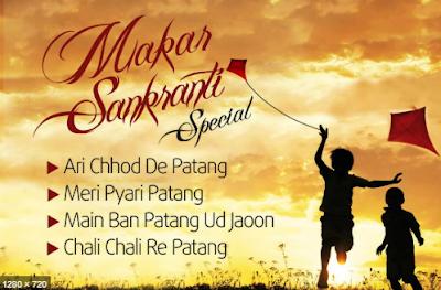 makar sankranti wishes images in hindi