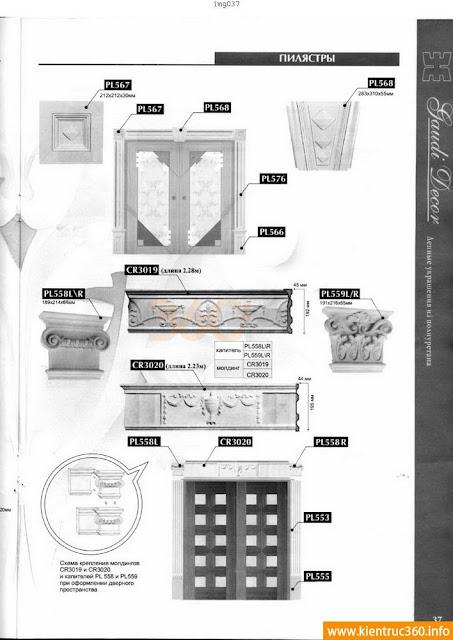 gach bong-1_Page_37 Tổng hợp Full DVD 3D về chi tiết Phào, trần, cột, phù điêu tân cổ điển