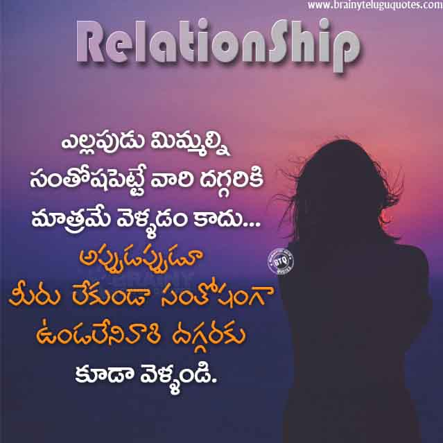 whats app sharing true inspirational quotes, telugu best messages about life, nice words on life