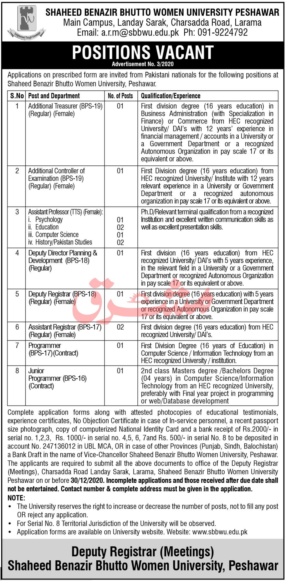Shaheed Benazir Bhutto Women University SBBWU Benazir University Jobs in Pakistan - Download Job Application Form - www.sbbwu.edu.pk Jobs 2021